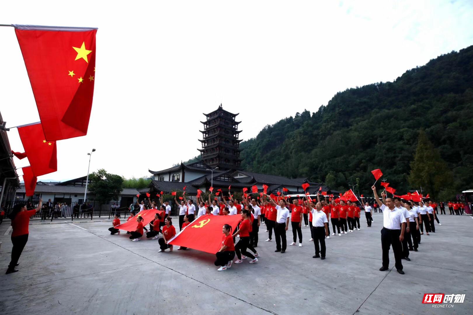 10月1日,张家界处处飘扬着鲜艳的五星红旗,将市城区和景区渲染成一片红色的海洋,市民游客以各种方式表达对祖国的祝福。各景区工作人员和游客一同收看收听庆祝中华人民共和国成立70周年大会、阅兵式和群众游行直播。(图:张潘、李森林、鄢渊、符伟、高双志、顾万双、碧霄、宋戈、张青青、吴勇兵、许志华)