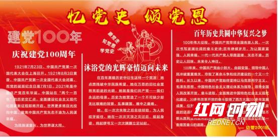 幼管2001班以红、黄两色为主色调,红色象征革命,黄色象征着光明。绚烂的烟花寓意庆祝祖国建党100周年,同时也是对理想和信念执着追求的力量之源。背景是革命者,坚信中国共产党将会继续引领中华民族走向繁荣富强。